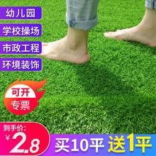 户外仿za的造草坪地rs园楼顶塑料草皮绿植围挡的工草皮装饰墙
