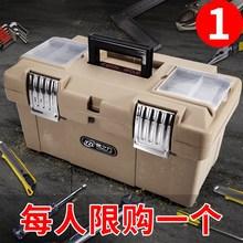 工具箱za多收纳盒五rs维修家用手提多功能车载塑料零件收纳箱