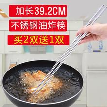 304za锈钢加长油qu火锅家用防滑防霉尖头快子捞面米线筷超长