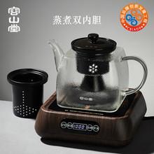 容山堂za璃黑茶蒸汽qu家用电陶炉茶炉套装(小)型陶瓷烧水壶