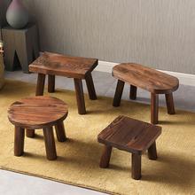 中式(小)za凳家用客厅ta木换鞋凳门口茶几木头矮凳木质圆凳