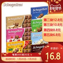 德国美za馨SCHOtaTEN黑(小)方块巧克力进口休闲零食品内有18粒