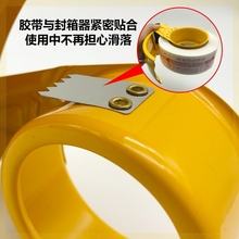 透明胶za切割器 金ta器胶纸机胶布机胶带夹快递包封箱器4.8