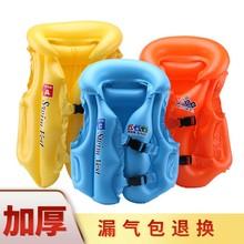 安全充za圈1-3-ta岁宝宝式(小)童泳圈充气游泳3岁女童救生衣便携式