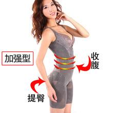 保暖加za款重压塑身ta收腹束腰美体衣胖MM塑形产后女士瘦身衣