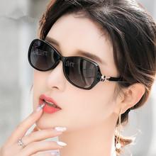 202za新式女士(小)ta镜防紫外线(小)框圆脸长脸眼镜开车优雅墨镜