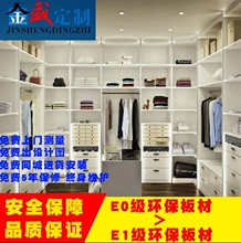 上海全za定制卧室实ta板式木质整体衣帽间衣柜柜子简约开放式