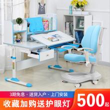 (小)学生za童学习桌椅ta椅套装书桌书柜组合可升降家用女孩男孩