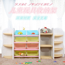 宝宝玩za收纳架宝宝ie具柜储物柜幼儿园整理架塑料多层置物架