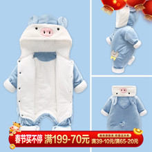 婴儿加za保暖棉衣女ie衣外套男童装春装加绒连体衣新年装衣服