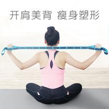 瑜伽弹za带男女开肩ie阻力拉力带伸展带拉伸拉筋带开背练肩膀