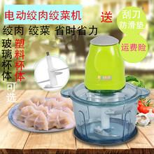 嘉源鑫za多功能家用la菜器(小)型全自动绞肉绞菜机辣椒机
