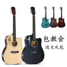 41寸za学者吉他学an寸新手成的练习吉他男女生入门琴民谣木吉他