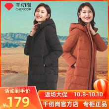千仞岗za020反季an长式专柜同式正品加厚爆式时尚潮网红