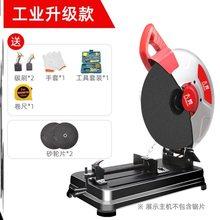 切割机za用大功率(小)an型材木材不锈钢材多角度电动钢材机