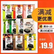 天晓海za即食 宝宝an韩国大片装 紫菜即食片25g