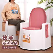 老人坐便椅加固防滑家用坐