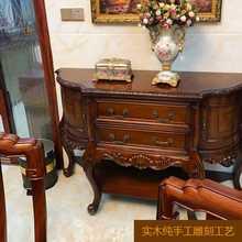 客厅靠zb柜欧式景进dw端入户全木实台门厅复古玄关半圆桌玄关