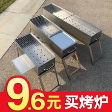 烧烤炉zb炭烧烤架子fm用折叠工具全套炉子烤羊肉串烤肉炉野外
