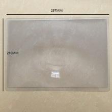 满20zb包邮 大面sq老的阅读超薄便携pvc平面放大镜 297x210mm