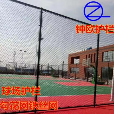 户外篮球场围栏网体育运动