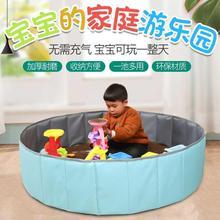 宝宝决zc子玩具沙池kz滩玩具池宝宝室内沙漏玩沙子大颗粒家用