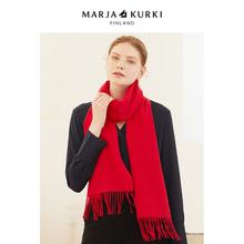 MARzcAKURKjf亚古琦红色羊毛围巾女冬季纯色百搭韩款围脖情侣式