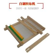 传统手zc老式配件幼nn宝宝家用木质用线工具纺织。