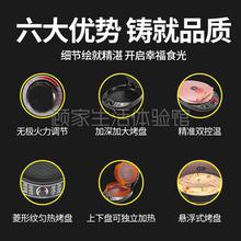 电饼锅zc饼铛加深式qhm电饼当. 烙饼锅神器 家用烤肉机新式烤饼
