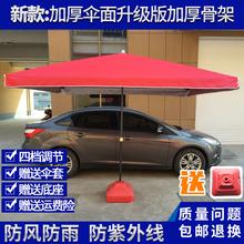 大号户外遮阳伞摆摊伞方形太阳伞庭