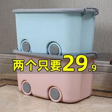 特大号zc童玩具收纳gs用储物盒塑料盒子宝宝衣服整理箱大容量