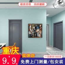 重庆上zd安装无缝卧ic客厅背景墙壁布3d壁画欧式简约现代