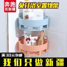 免打孔zd挂三角架洗er角洗漱架卫生间浴室收纳架吸壁式置物架