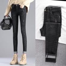 牛仔裤zd2020年ug式加绒显瘦铅笔紧身加长黑色高腰(小)脚裤子潮