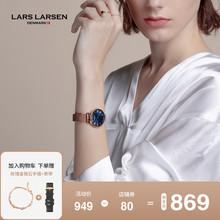 丹麦LzdRSLARug正品(小)蓝表 拉尔森(小)众轻奢手表女士时尚简约气质