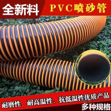 牛筋管zd水管耐磨管ug管 塑料筋管 4 寸5 寸6寸吸淤泥