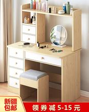 简易套zd新疆包邮卧ug型写字台创意多功能经济型化妆桌