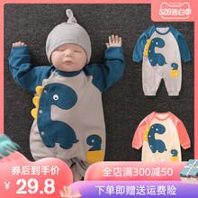 婴儿连zd衣夏季恐龙ug月12男宝宝纯棉衣服春秋新生婴儿儿衣服