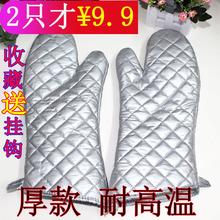 烘焙加zd耐高温防烫ux房耐热隔热手套挂烫机微波炉烤箱手套