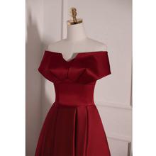 敬酒服ze娘红色宴会e5约一字肩缎面订婚结婚晚礼服裙(小)个子女