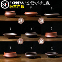 金钱菖ze虎须花盆紫e5苔藓盆景盆栽陶瓷古典中式日式禅意花器