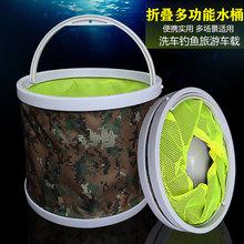特价折ze钓鱼打水桶ky装渔具多功能一体加厚便携鱼护包