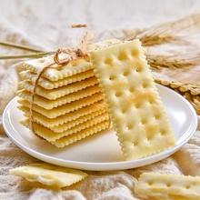 (小)牧奶ze香葱味整箱ky打饼干低糖孕妇碱性零食(小)包装