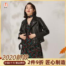 U.Tze皮衣外套女ky020年秋冬季短式修身欧美机车服潮式皮夹克