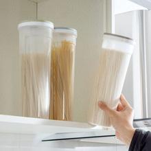 厨房装面条盒子长方ze6塑料透明hq收纳盒五谷杂粮食品储物罐