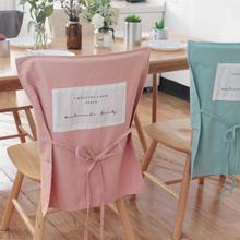 北欧简ze办公室酒店an棉餐ins日式家用纯色椅背套保护罩