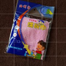 10条ze价家用除油an百洁布幼儿园木棉竹纤维方巾不掉毛(小)毛巾