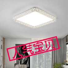 鸟巢吸ze灯LED长an形客厅卧室现代简约平板遥控变色多种式式