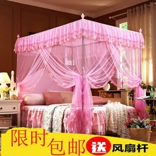 吊顶蚊ze公主风吊挂ai圆形1.5米1.8m床幔双的家用免安装