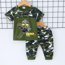 童装男童夏装迷彩套装2021新款夏ze14(小)男孩ss件套女童衣服